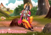 Good Morning God Images Wallpapers